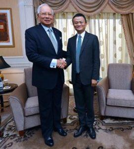Malaysia's Prime Minister Datuk Seri Najib Tun Razak, and Jack Ma, Founder and Executive Chairman of Alibaba Group
