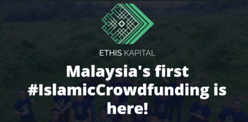 EthisKapital.com – World's First Licensed Islamic P2P/Crowdfunding Platform