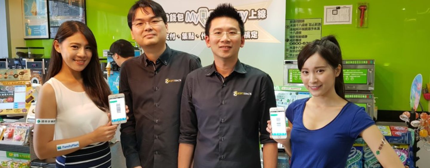Malaysian Fintech Firm Soft Space Launches My FamiPay in Taiwan
