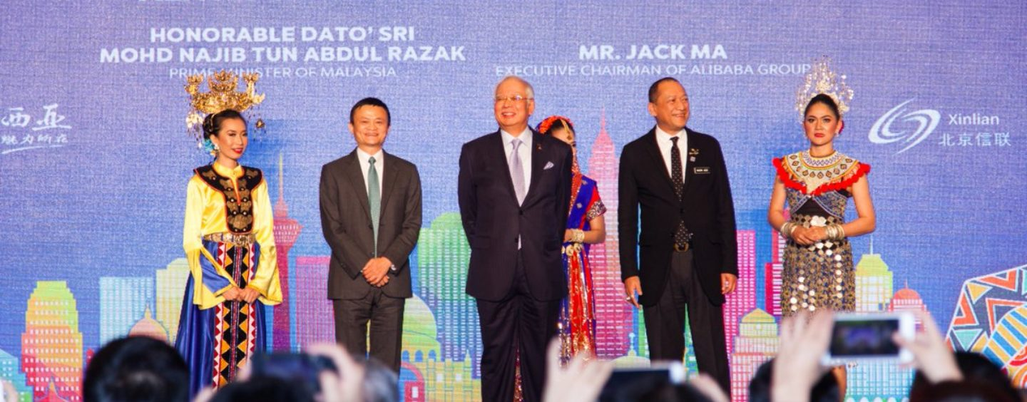 Alitrip Malaysia Launch PM Appoints Jack Ma As Digital Economy Advisor