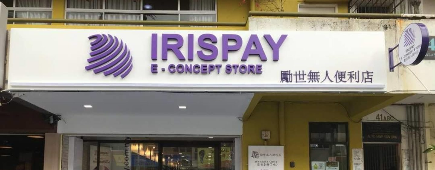 An Inside Look: Concerns on Malaysia's First Cashless Store by IrisPay