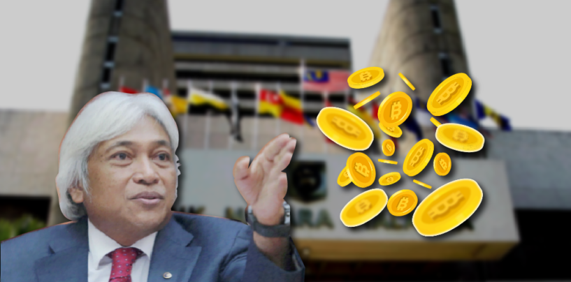 Bank Negara Malaysia Issues Cryptocurrency Regulation