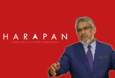 Is Khalid Samad's Harapan Coin ICO Legitimate?