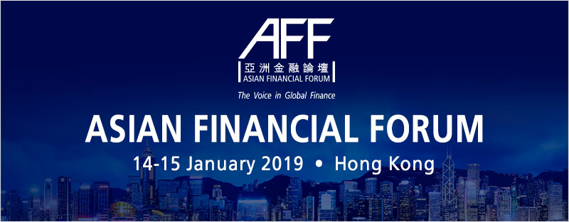 Asian Financial Forum