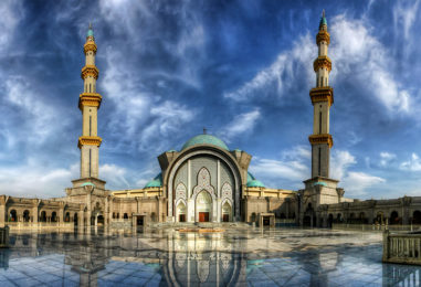 Malaysia is a Leader in Islamic Finance, But Why Not Islamic Fintech?