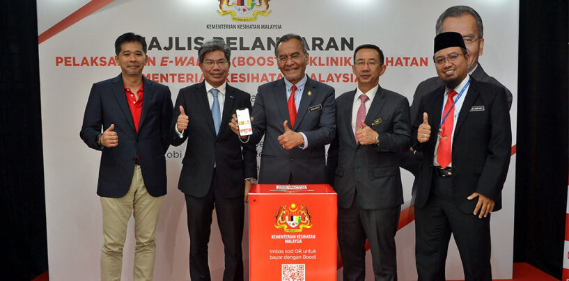 RHB Facilitates Adoption of Boost e-Wallet at Government Clinics