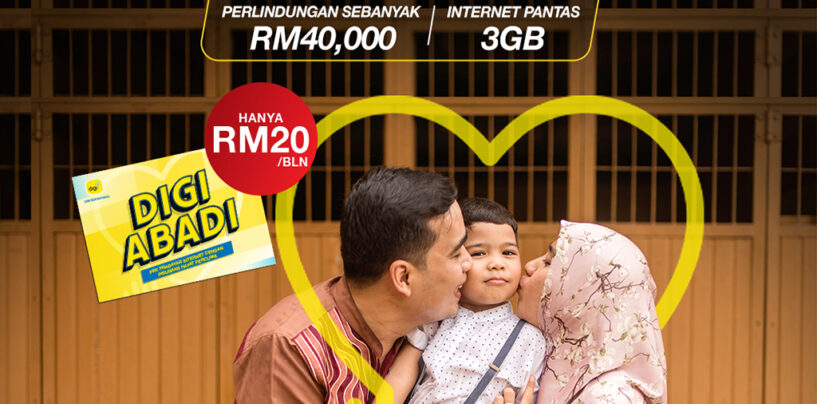 Digi Partners With AXA AFFIN to Offer a Pre-Paid Internet Plan That Comes with Insurance