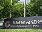 China Construction Bank to Raise US$ 3 Billion Blockchain Bond via Its Labuan Branch