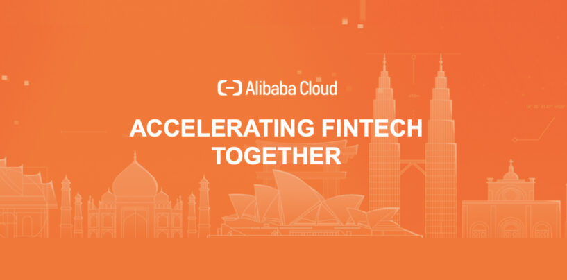 Alibaba Cloud's New Report Urges Financial Institutions to Embrace Cloud Technologies