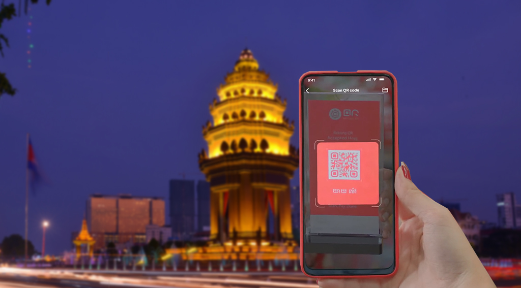 Kingdom-of-Cambodia-Launches-Central-Bank-Digital-Currency